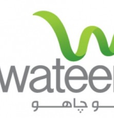 Wateen Internet and Telephony Services ISP Review